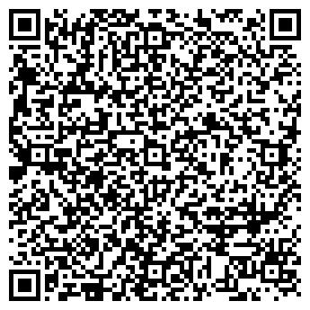 QR-код с контактной информацией организации КОСМОС ДЕТСКИЙ КЛУБ