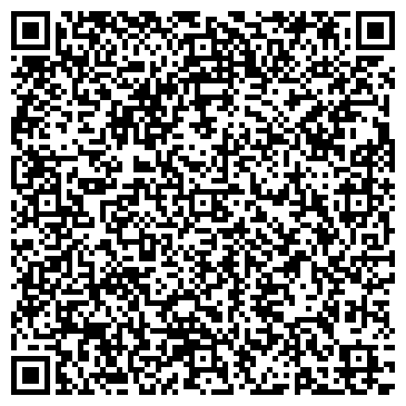 """QR-код с контактной информацией организации ТАНЦЕВАЛЬНО-СПОРТИВНЫЙ КЛУБ """" ЛОТОС"""""""