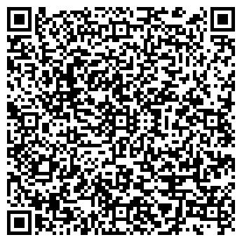 QR-код с контактной информацией организации МОЛНИЯ ДЕТСКИЙ КЛУБ
