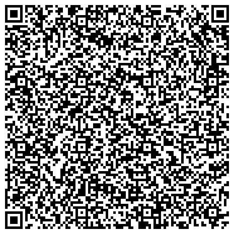 """QR-код с контактной информацией организации """"Специализированная детско-юношеская спортивная школа олимпийского резерва"""" муниципального образования г.Братска, МБОУ ДОД"""