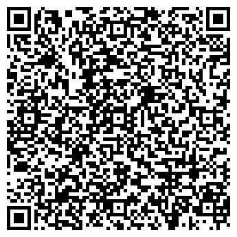 QR-код с контактной информацией организации ОГОНЕК ДЕТСКИЙ КЛУБ
