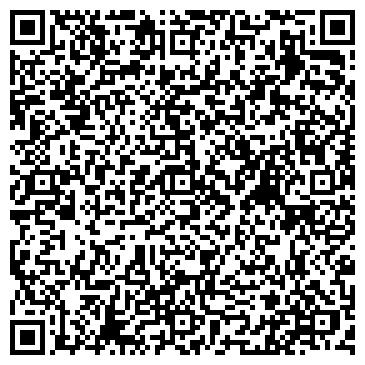 QR-код с контактной информацией организации ПОДВИГ ДЕТСКИЙ КЛУБ МОУ ДОД