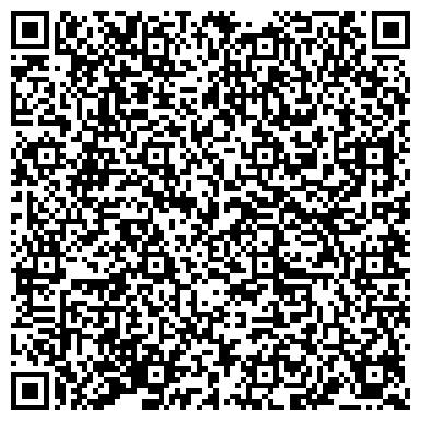 QR-код с контактной информацией организации РАКЕТА ДЕПАРТАМЕНТА ОБРАЗОВАНИЯ Г. ИРКУТСКА ДЕТСКИЙ КЛУБ