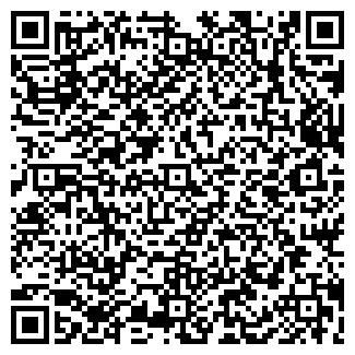 QR-код с контактной информацией организации ЮНЫЙ ГЕОЛОГ