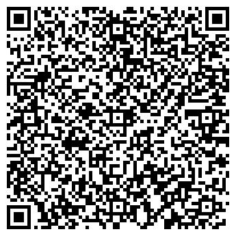 QR-код с контактной информацией организации «Завод Камня»