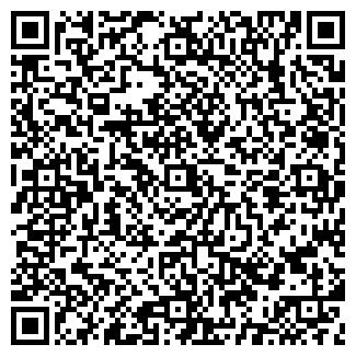 QR-код с контактной информацией организации ООО РОССО-ТРЕЙД