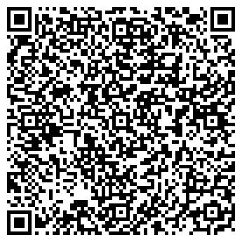 QR-код с контактной информацией организации БАЙКАЛ-КАМАЗ АВТОЦЕНТР