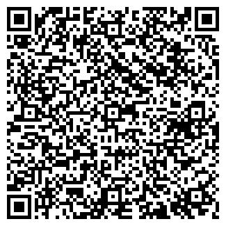 QR-код с контактной информацией организации САВА, ООО