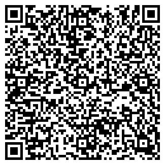 QR-код с контактной информацией организации ООО ВУДТЭКС