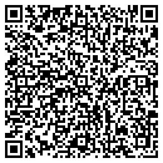 QR-код с контактной информацией организации ООО СТРИМ