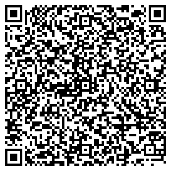 QR-код с контактной информацией организации БАЙКАЛТРАКСНАБ, ООО
