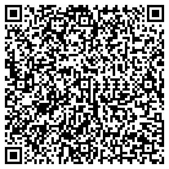 QR-код с контактной информацией организации ВУДТЭКС, ООО