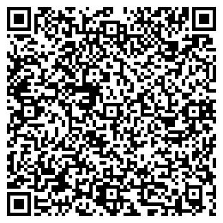 QR-код с контактной информацией организации СИБПРОФИТ