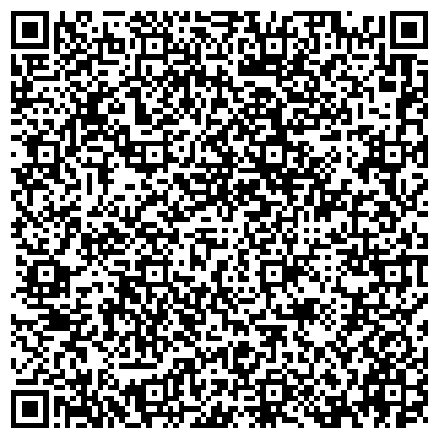 QR-код с контактной информацией организации ВОСТОЧНО-СИБИРСКОЕ РЕГИОНАЛЬНОЕ УПРАВЛЕНИЕ ВОЗДУШНОГО ТРАНСПОРТА