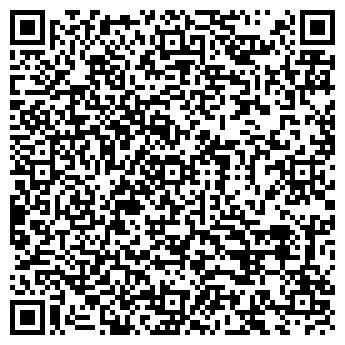 QR-код с контактной информацией организации ИРКУТСККОМПЛЕКТСНАБ