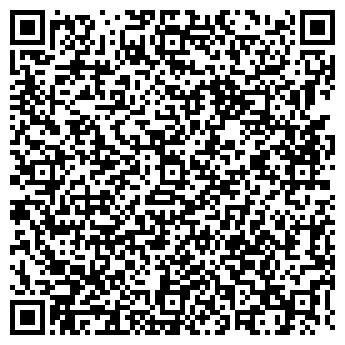 QR-код с контактной информацией организации АГРОПРОМДОРСНАБ