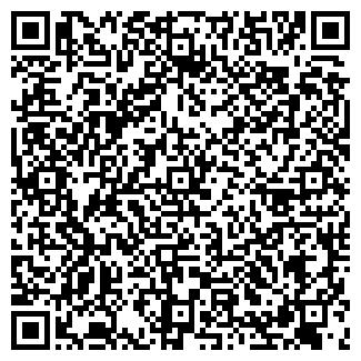 QR-код с контактной информацией организации АГРО-КОМ