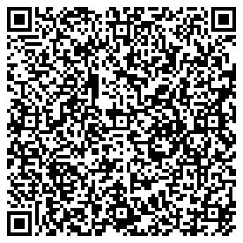 QR-код с контактной информацией организации АНГА КОМПАНИЯ, ООО