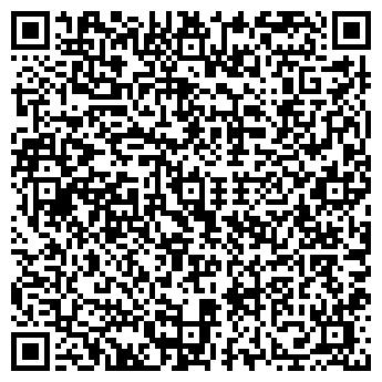 QR-код с контактной информацией организации БАЗА И ЧП ХАМЕНЕРИУМ