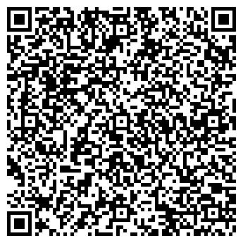 QR-код с контактной информацией организации БАЗА КАЧУГСКОЙ СУДОВЕРФИ