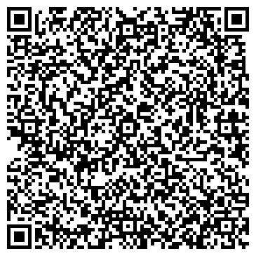 QR-код с контактной информацией организации БАЗА МОНТАЖНОГО УПРАВЛЕНИЯ ТРЕСТА ВОСТОКСИБСАНТЕХМОНТАЖ