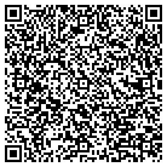 QR-код с контактной информацией организации БАЗА ОБЪЕДИНЕНИЯ ЗООВЕТСНАБ