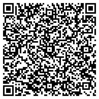 QR-код с контактной информацией организации БАЗА ОРСА ВСЖД