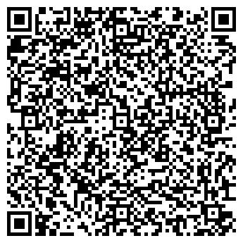 QR-код с контактной информацией организации БАЗА СНАБЖЕНИЯ