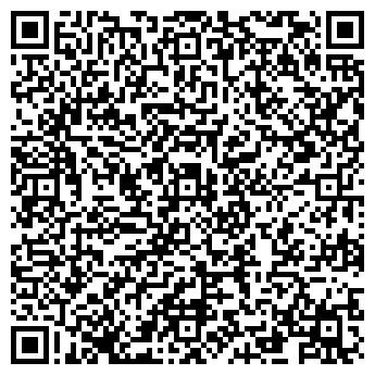 QR-код с контактной информацией организации БАЗА СТЕКЛОТАРЫ ТОО БОНУС