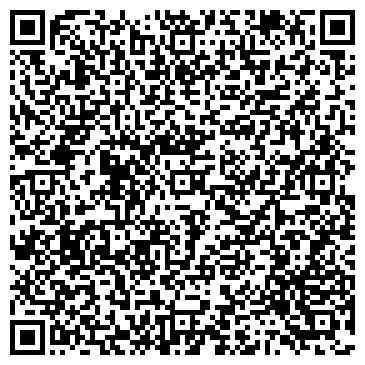 QR-код с контактной информацией организации БАЗА ТОРГОВЫЙ ДОМ БАЙКАЛИНВЕСТ