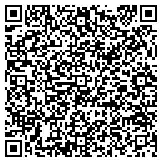 QR-код с контактной информацией организации БЕЛАЯ