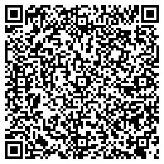QR-код с контактной информацией организации БЛОК ЛТД