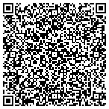 QR-код с контактной информацией организации ВОСТОЧНО-СИБИРСКАЯ ТОРГОВАЯ КОМПАНИЯ
