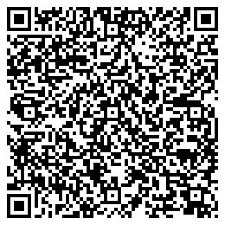 QR-код с контактной информацией организации ВСПО