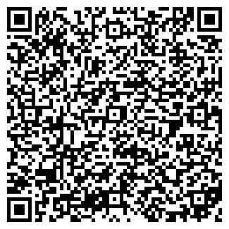 QR-код с контактной информацией организации ДАЛЬСЕРВИС