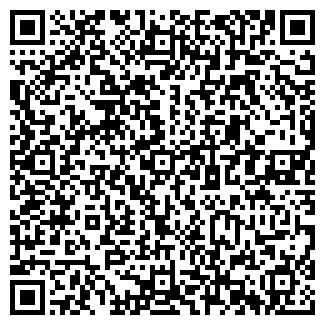 QR-код с контактной информацией организации ИМЕДИЯ