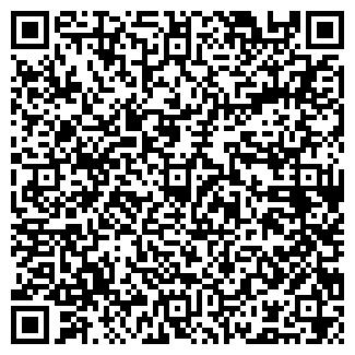 QR-код с контактной информацией организации ИНТЕРЕС-ТРЕЙД