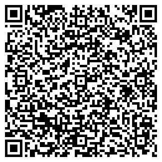 QR-код с контактной информацией организации ИСАК