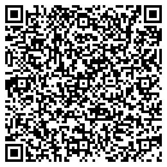 QR-код с контактной информацией организации КАРБОН-ТРЕЙД