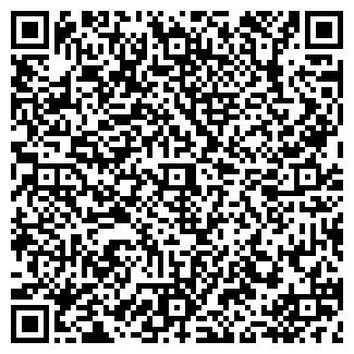 QR-код с контактной информацией организации КЕНТАВР СИБ