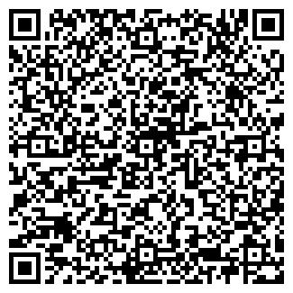 QR-код с контактной информацией организации ЛАВЕРНА
