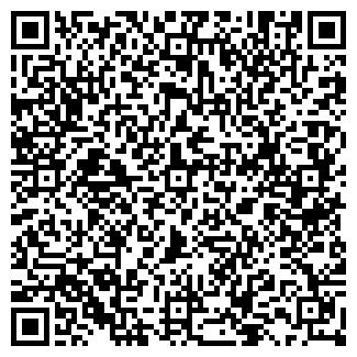 QR-код с контактной информацией организации МАХАГОНИ ЛТД