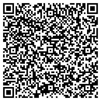 QR-код с контактной информацией организации ОКТАВА-ПЛЮС