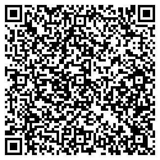QR-код с контактной информацией организации ПЕРВАЯ ГИЛЬДИЯ