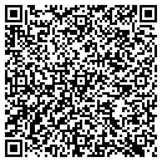 QR-код с контактной информацией организации ПРОМИКОМ