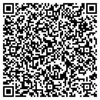 QR-код с контактной информацией организации РЕДИАЛ