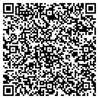 QR-код с контактной информацией организации СИБЭМ