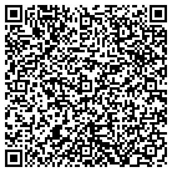 QR-код с контактной информацией организации ТРАНСПОРТНЫЙ ТОРГОВЫЙ ДОМ