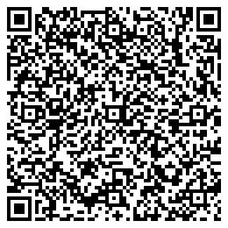 QR-код с контактной информацией организации ЧАЙНЫЙ ПУТЬ