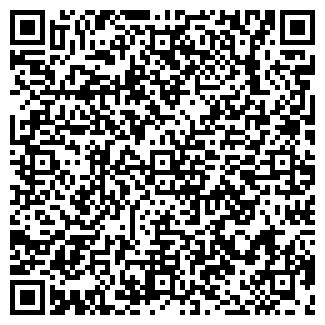 QR-код с контактной информацией организации ЧП ФЕДОРЧУК
